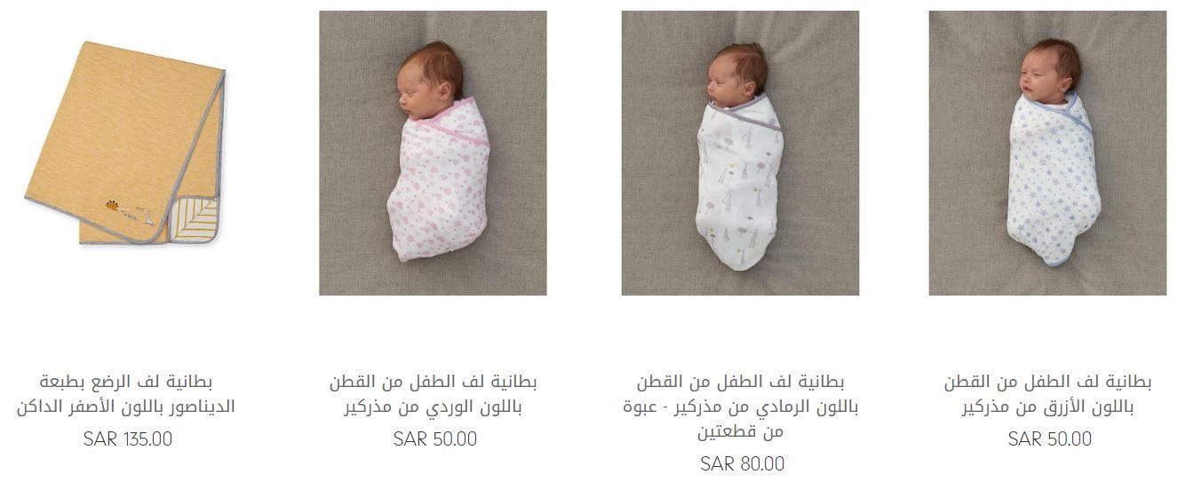 بطانيات لف الاطفال من mothercare